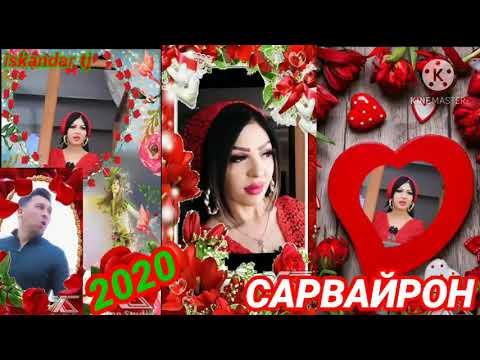 Баходур чураев ва Шахло давлатова_ сарвайрон