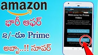 How to Get Amazon Prime Membership for 2Rs only in 2018 by KGN TECHNICAL