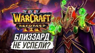 Warcraft III Reforged — ВЫХОД ИГРЫ и КАСТОМНЫЕ КАРТЫ
