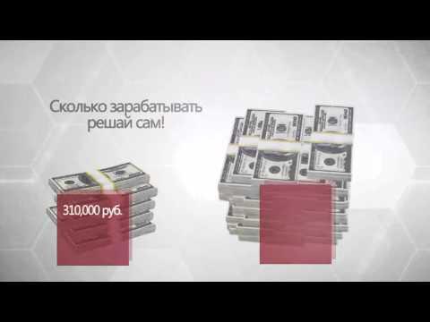 Как заработать деньги в интернете,с минимальными вложениями!!!