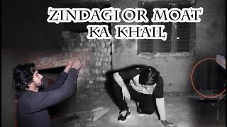 Woh kya Tha With ACS | 13 January 2019 - Zindagi Or Moat Ka Khail | Episode22