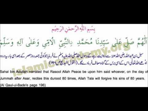 URDU NAAT (Rahmat Ki Ho Jai Nazar) by M. Mushtaq Qadiri
