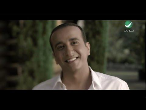 Mohammad Al Meshaal ... Aajeel - Video Clip | محمد المشعل ... عجل - فيديو كليب