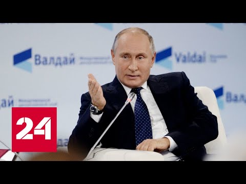 Путин оценил действия Зеленского по ситуации в Донбассе - Россия 24
