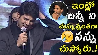Allu Sirish Emotional Speech Over Allu Arjun || ABCD Movie Pre Release Event || Nani || MB