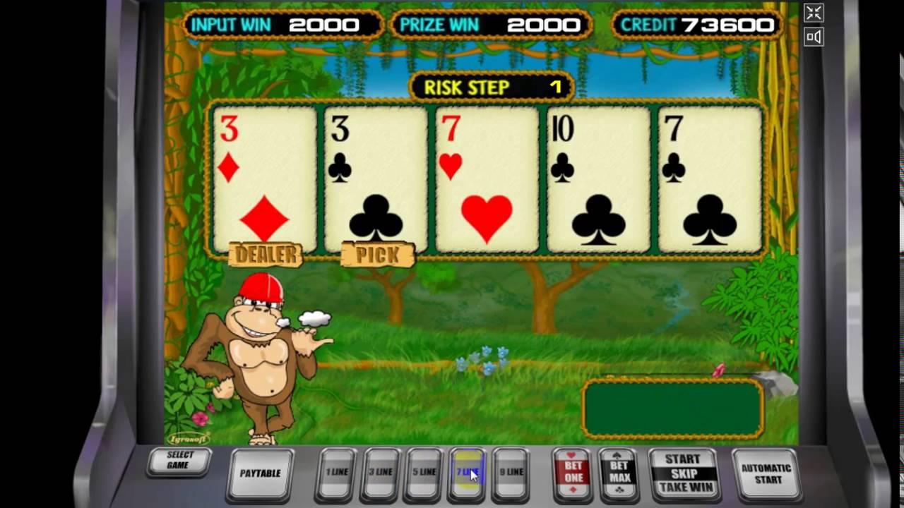 Игровые автоматы обезьянка онлайн игровые автоматы без регистрации для андроид