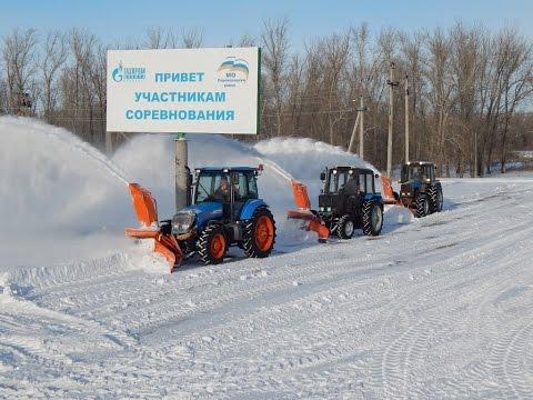 Агромаш 85ТК, МТЗ 82 и 1221 снегоуборочное оборудование быстросъемное