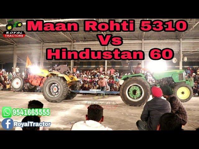 Maan Rohti John Deere 5310 Vs Hindustan 60 Tractor Tochan BiLaspur (Haryana)
