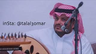 الفنان طلال عمر - تصور