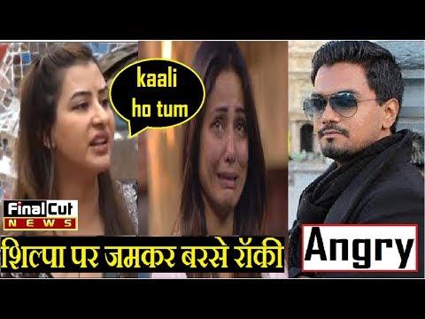Shilpa के Comment से रो पड़ी Hina, Rocky को आया गुस्सा   Kaali Kahin Ki   Bigboss 11