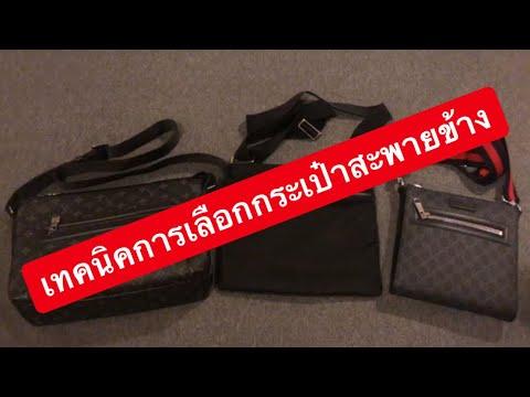 30de6ca163 ADIDAS กระเป๋าสะพายข้าง รุ่น LIN PER WAISTB S99983 NS BLACKWHITE 72