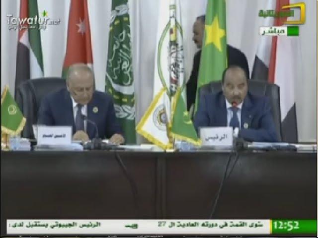 فعاليات أعمال القمة العربية السابعة والعشرين 25-07-2016- قمة انواكشوط