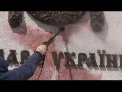 Вандалы осквернили памятник Независимости в Харькове - Чрезвычайные новости, 06.05