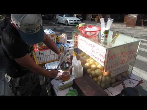 Fresh Pomegranate Juice in Shanghai