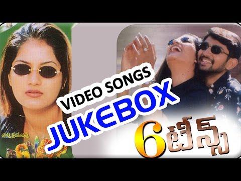 Sixteens Telugu Movie Video Songs Jukebox || Rohit, Rutika