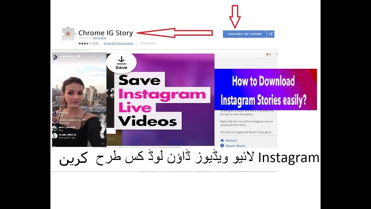 Download photo from instagram chrome