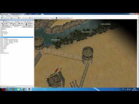 Stronghold Crusader 2 - редактор карт.