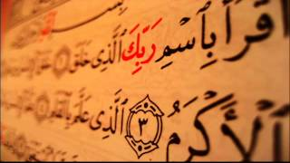 012.Surat Yusuf   Mashari Rashed سورة يوسف   مشاري راشد