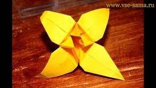 Цветок Ирис - Оригами (Origami Iris Flower)(Видео мастер-класс: Ирис - цветок в технике оригами. Этот бутон получится объемным. Складывание несложное...., 2012-12-15T06:03:19.000Z)