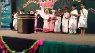 ISD Eid-ul Adha Gathering 2013 Hajj Performance