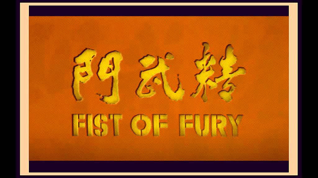 Fist of fury band