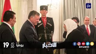 جلالة الملك يستمع إلى ردي مجلسي الأعيان والنواب على خطاب العرش السامي - (22-11-2017)