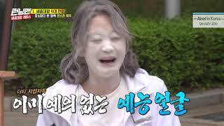 [HOT CLIPS] [RUNNINGMAN] [EP 451-1]   SoMin became a total wreck! (ENG SUB)