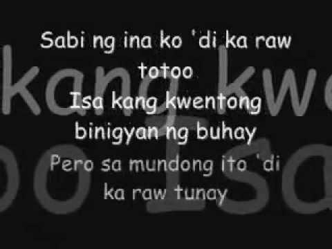 First love republikan with lyrics