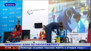 Казахстанцы завоевали две бронзы на чемпионате Азии по пауэрлифтингу