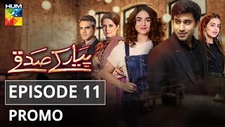 pyar Ke Sadqay | Episode 11 | English Subtitles | HUM TV Drama March 2020