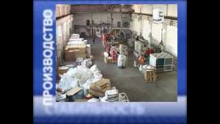видео производство картонной упаковки пищевой