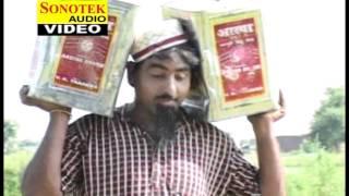 Shekh Chilli Ka Nikah | Hariram Toofan | Shekh Chilli Haryanvi Comedy | Sonotek