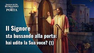Il Signore sta bussando alla porta: sei capace di riconoscere la Sua voce? (1)