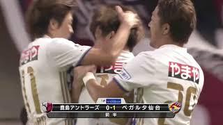ゴール正面で得たFKのチャンスを三田 啓貴(仙台)が直接沈め、仙台が敵...