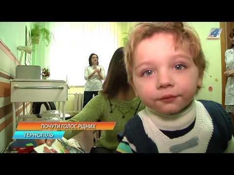 TV-4: Через глухоту маленький тернополянин Олег Славський не може почути світ