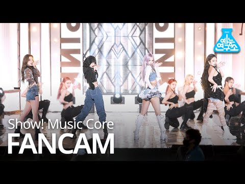 [예능연구소 4K] 블랙핑크 직캠 'How You Like That' (BLACKPINK FanCam) @Show!MusicCore 200704