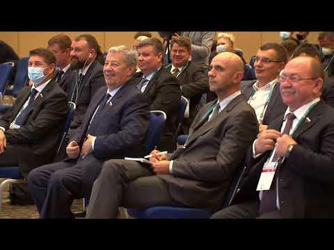 Пленарное заседание IV Всероссийского водного конгресса 2020