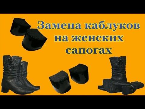 Женские кожаные сапоги без каблука - Choosl