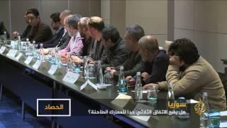 سوريا.. هل يضع الاتفاق الثلاثي حدا للمعارك الطاحنة؟
