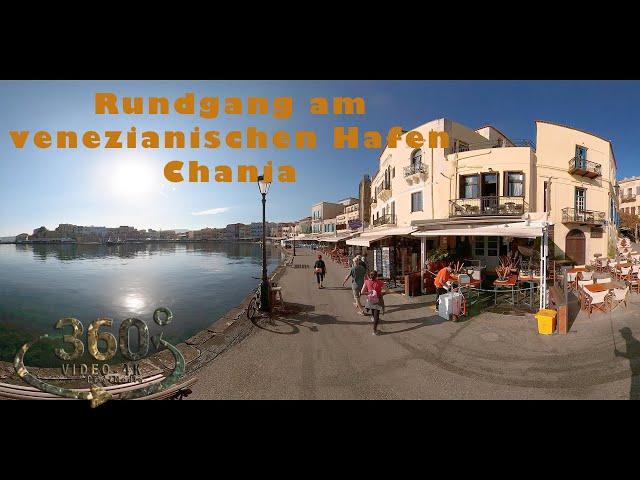 Rundgang am venezianischen Hafen in Chania   (Kreta-Crete) 2021  VR360 4K