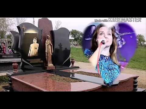 Татьяна Фатеева-Память о друге.Вечная память Юрию Клинских.Помним!Любим!Скорбим!