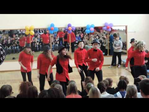 танец 9 б. г. воткинск. 6 школа