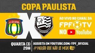 São Caetano 0 x 1 Votuporanguense - Copa Paulista 2018