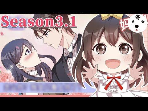 Download Anime动态漫 | My Demon Tyrant and Sweet Baby男神萌宝一锅端Season3.1 (Original/Eng sub)