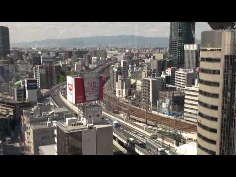MegaCity - Osaka - Japan ビルから見た大阪市