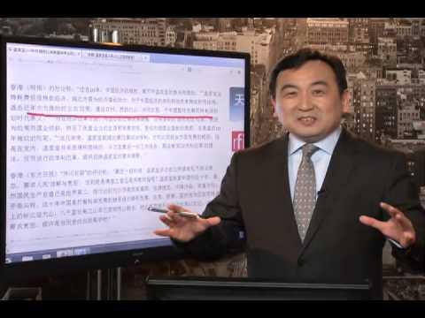 温家宝 中共最富有争议的总理(2013/03/15)