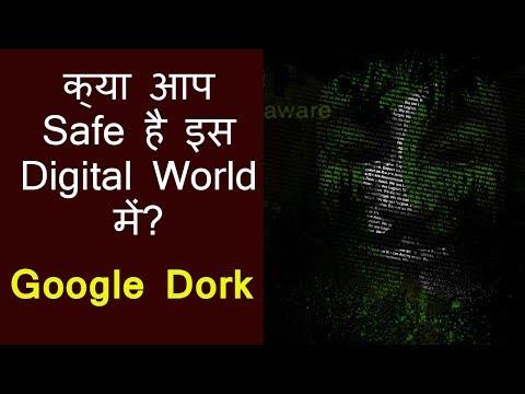 Baixar DorkWorks - Download DorkWorks | DL Músicas