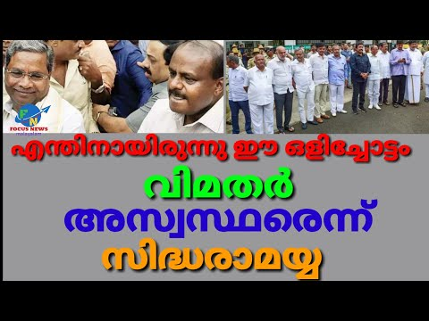 Karnataka Latest News | Malayalam News | National News | News