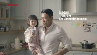 HAPPYCALL - AXLERIM ULTIMATE POWER BLENDER - MAA CHAMPION CHOO SUNG HOON TVC BY HEAP SENG GROUP