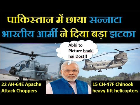 Indian Media on BOEING AH 64 Apache & CH 47F chinook Arrives India  | Pakistan Army Pareshaani main
